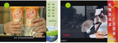 青娱乐视频|青娱乐|青娱乐视频|青娱乐极品视觉盛宴精品