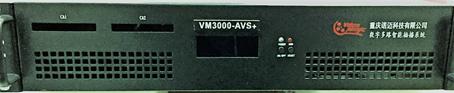 AVS+系列產品