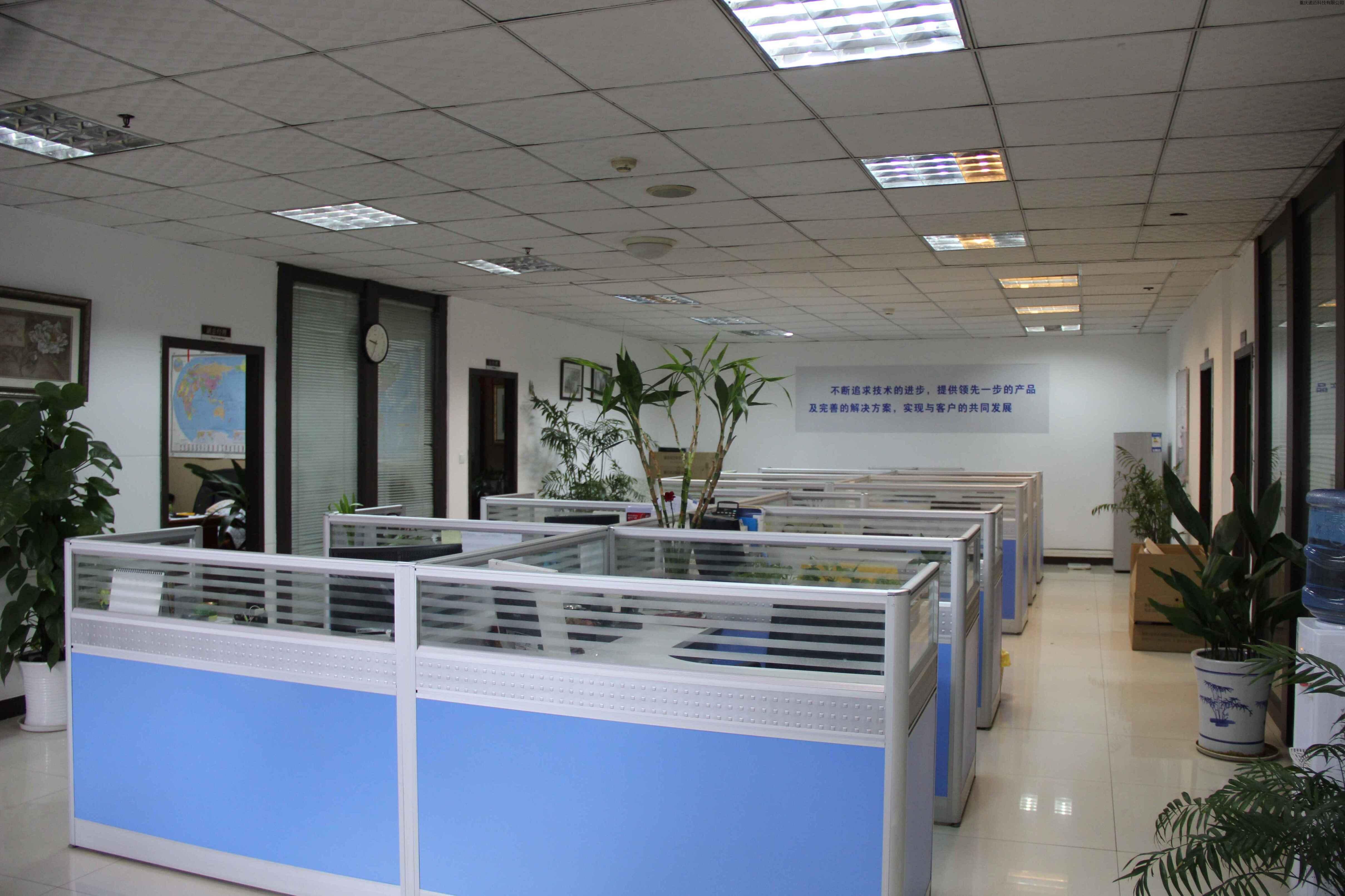 商務辦公大廳